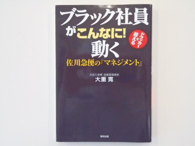 20110628sugita2