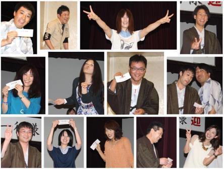 無題20130621ogura6.JPG