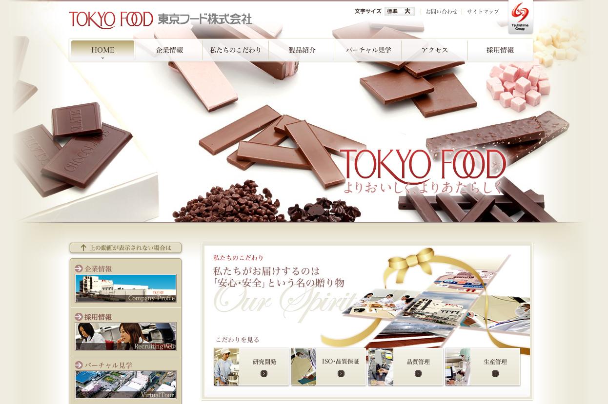 http://www.tokyo-food.com/blog-photo/101222-blog1.jpg
