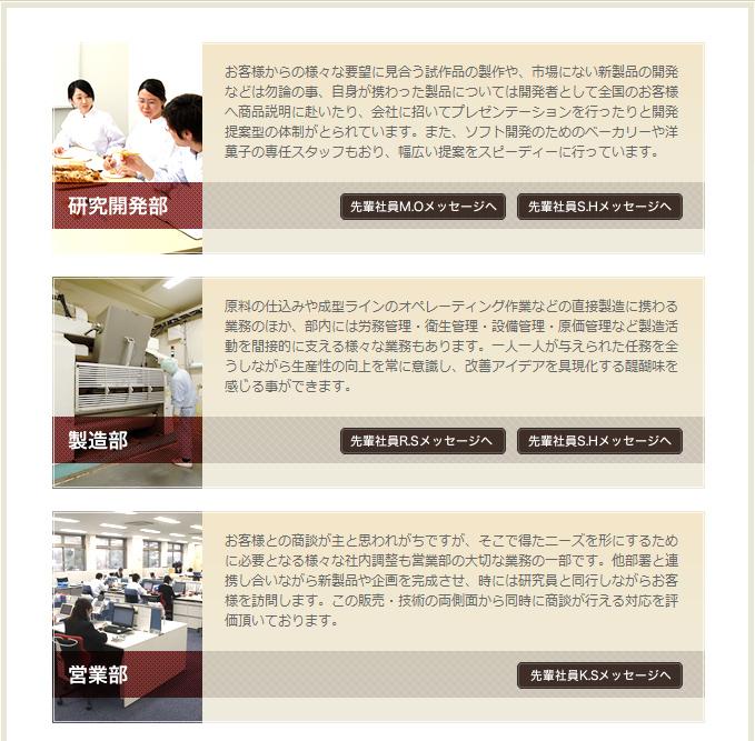 http://www.tokyo-food.com/blog-photo/101222-blog3.jpg