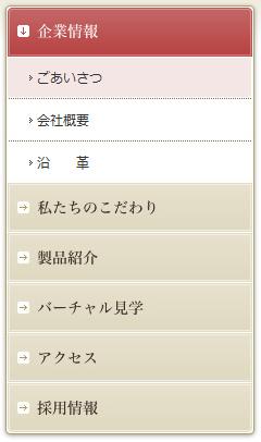 http://www.tokyo-food.com/blog-photo/101222-blog4-2.jpg