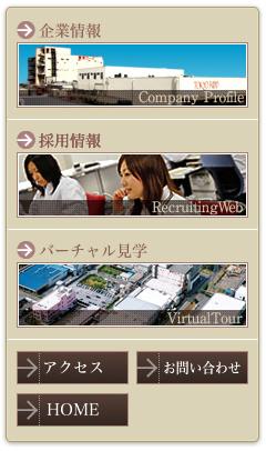 http://www.tokyo-food.com/blog-photo/101222-blog4-3.jpg