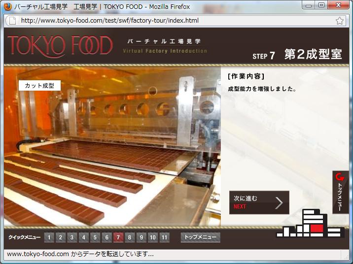 http://www.tokyo-food.com/blog-photo/101222-blog5.jpg