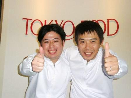 2010.12.25 mashimo2.jpg