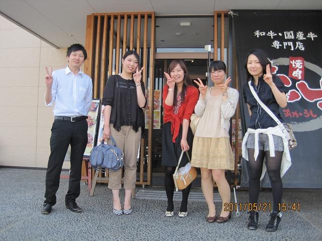 20110527 Ebata内定者M.jpg
