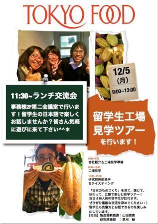 20111215kusakari.JPG