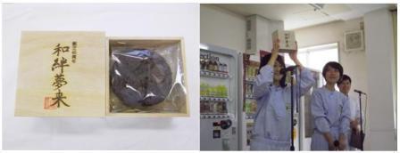 20120703kana④.JPG