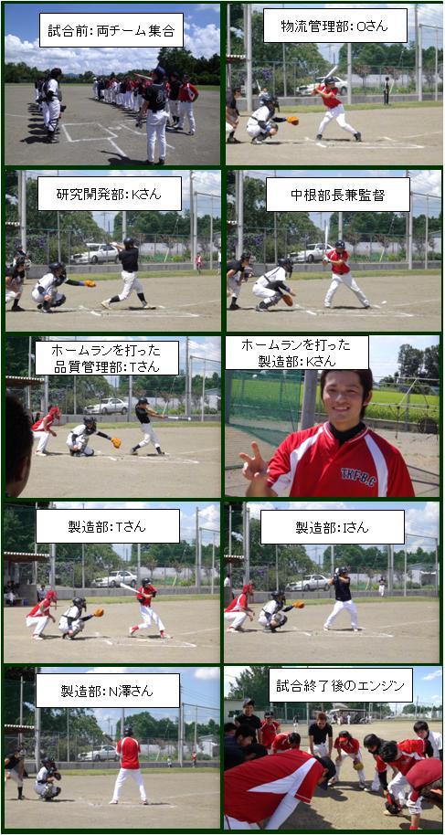 20120823nakane5.JPG