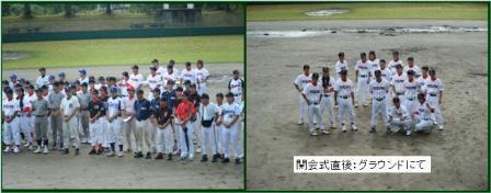 20120910nakane2.JPG