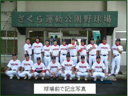 20120910nakane3.JPG