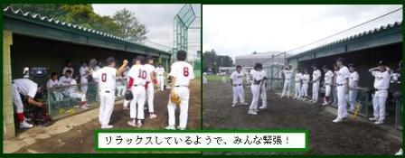 20120924nakane.JPG