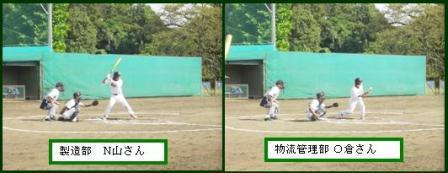 20120924nakane2.JPG