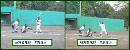 20120924nakane3.JPG
