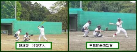 20120924nakane4.JPG
