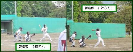20120924nakane5.JPG