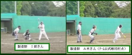 20120924nakane6.JPG