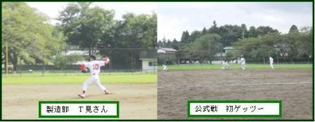 20120924nakane7.JPG