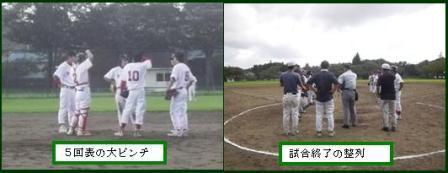 20120924nakane8.JPG