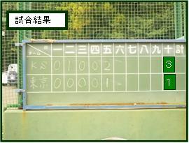20120924nakane9.JPG