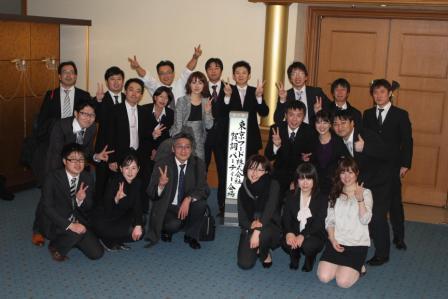 20130205mashimo委員.JPG