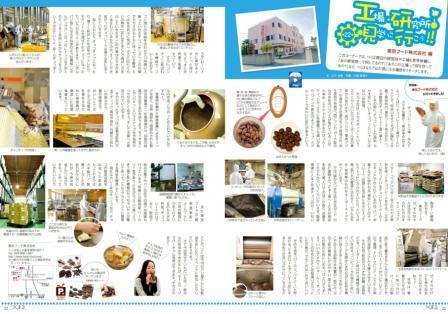 20131212kusakari.JPG