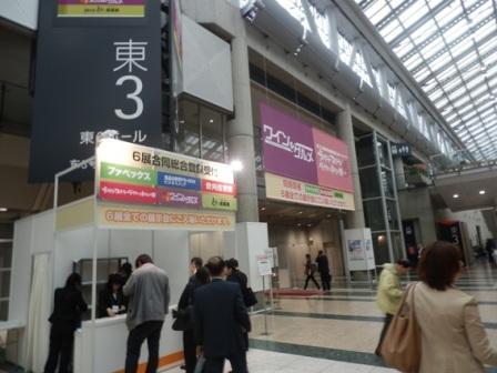 20140513kawamura1.jpg