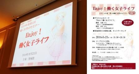 20140829suzuki.jpg