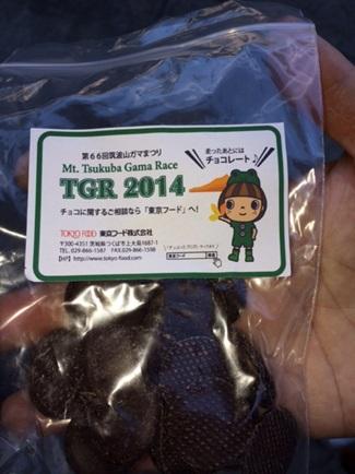 20140930yatsu8.jpg