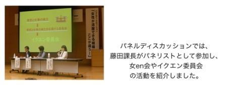 20141205kikuchi2.jpg