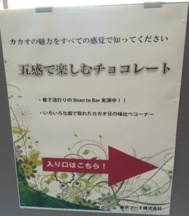 20160531kubo.jpg