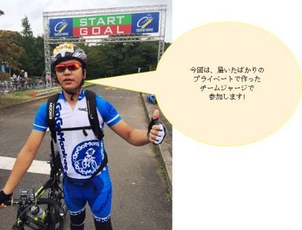 20160920ichimura1.jpg