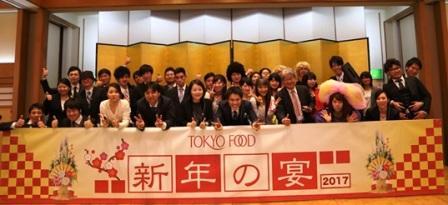20170209okamura8.jpg