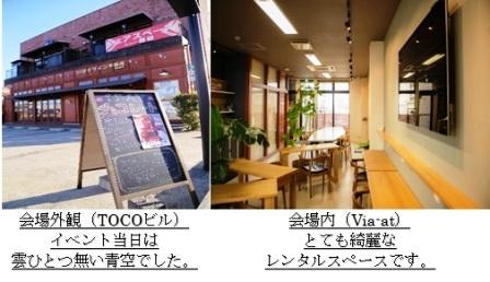 20170308suzumoto1.jpg