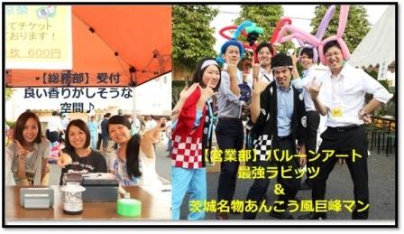20170809kishikawa3.jpg