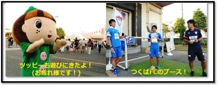 20170809kishikawa4.jpg