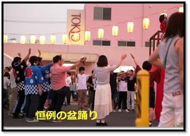 20170809kishikawa5.jpg