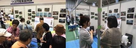 20181102suzuki3.jpg
