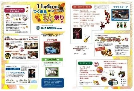 20181102suzuki5.jpg