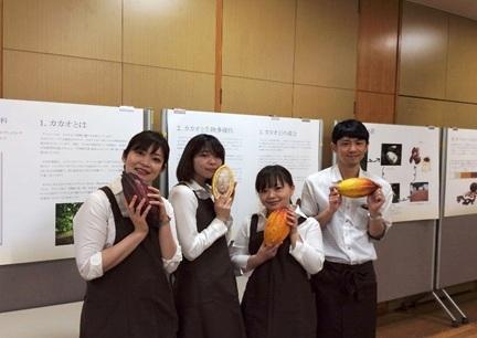 20190524yokoshima3.jpg