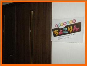 fujita20110702⑤.JPG
