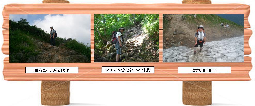 mashimo20110721①.JPG