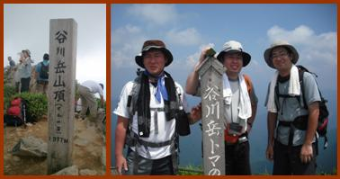 mashimo20110721②.JPG