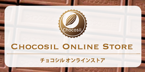 T's Online Chocolate shopオンラインショップ